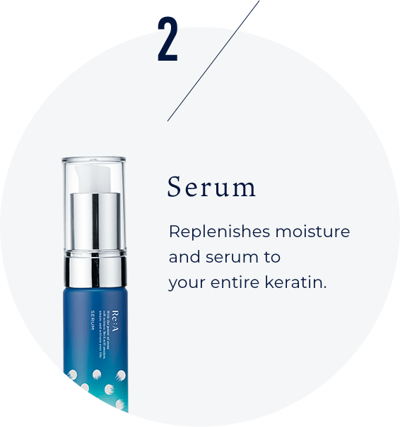 step2 serum